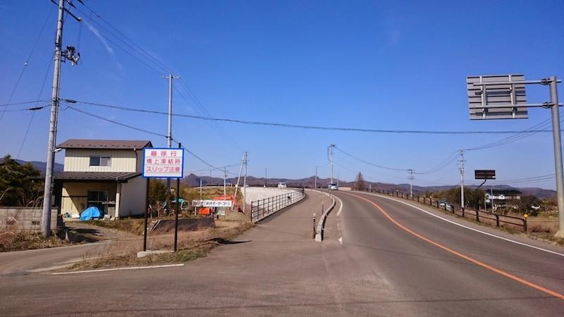 梁川町、阿武隈川