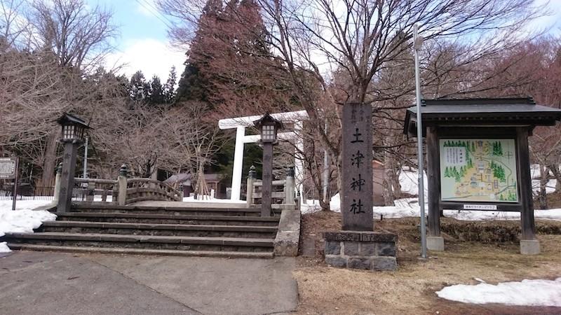 土津神社・門