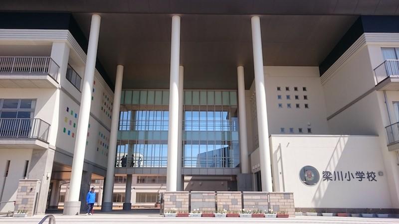 梁川小学校 DSC_0361