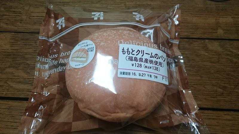 ももとクリームのパン(福島県産桃使用)