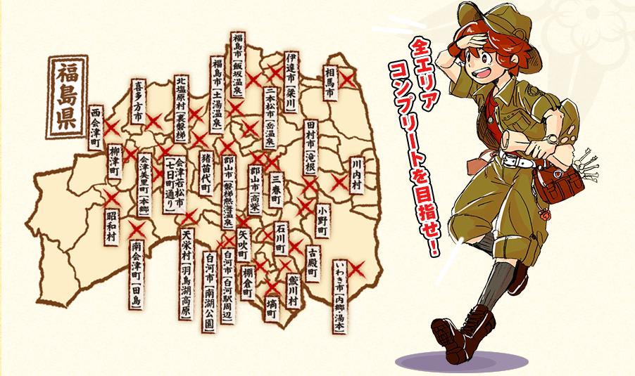 codef5yanagawa